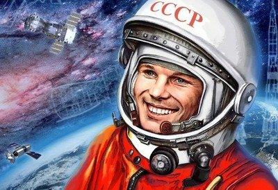 «Через тернии к звёздам» - сценарий на День космонавтики для школьников