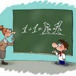 Частушки про школу (Алёнчик Боравонос)
