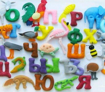 Все азбуки в стихах, азбука в стихах, учим буквы, коллекция стихов, азбука, стихи, стихи с азбукой, про буквы, для детского сада, для первоклассников, азбука для детей, учеба, алфавит, чтение, русский язык, стихи для детей, стихи познавательные, про учебу, праздник букваря, Азбука в стихах: учим буквы легко и быстро! (Большая коллекция), стихи для детей, обучающие стихи, учебные стихи для малышей, учебные стихи для детей, детские стихи, как быстро выучить буквы, Азбука в стихах -тематическая подборкаазбука в стихах, учим буквы, коллекция стихов, азбука, стихи, стихи с азбукой, про буквы, для детского сада, для первоклассников, ахбука для детей, учеба, алфавит, чтение, русский язык, стихи для детей, сьтхи познавательные, про учебу, праздник букваря,