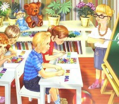 Дети учатся читать (азбука)