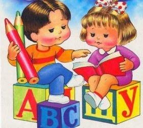Все азбуки в стихах, азбука в стихах, учим буквы, коллекция стихов, азбука, стихи, стихи с азбукой, про буквы, для детского сада, для первоклассников, азбука для детей, учеба, алфавит, чтение, русский язык, стихи для детей, стихи познавательные, про учебу, праздник букваря, Азбука в стихах: учим буквы легко и быстро! (Большая коллекция), стихи для детей, обучающие стихи, учебные стихи для малышей, учебные стихи для детей, детские стихи, как быстро выучить буквы, Азбука в стихах -тематическая подборка