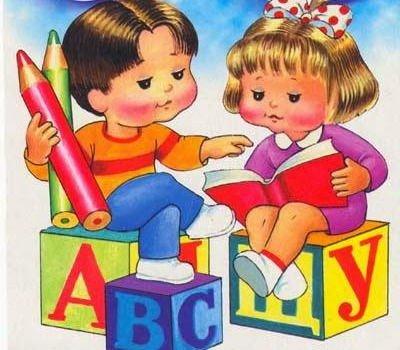 Азбука скороговорок в стихах для детей