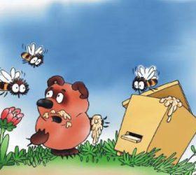 , Винни-Пух, Пятачок, Ослик Иа, Кролик, Сова, герои мультфильмов, герои сказок, стихи про Винни-Пуха, веселые стихи, стихи про сказочных героев, стихи про медведей, стихи про игрушки, игрушки, медведи, про Винни-Пуха, про Пятачка, Винни-Пух в стихах, стихи для детей, стихи детские, коллекция стихов, сказочны стихи, Детские стихи про Винни-Пуха, Пятачка, Кролика, Сову и ослика Иа, http://parafraz.space/, http://deti.parafraz.space/, http://eda.parafraz.space/, http://handmade.parafraz.space/, http://prazdnichnymir.ru/, http://psy.parafraz.space/