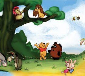 , Винни-Пух, Пятачок, Ослик Иа, Кролик, Сова, герои мультфильмов, герои сказок, стихи про Винни-Пуха, веселые стихи, стихи про сказочных героев, стихи про медведей, стихи про игрушки, игрушки, медведи, про Винни-Пуха, про Пятачка, Винни-Пух в стихах, стихи для детей, стихи детские, коллекция стихов, сказочны стихи, http://parafraz.space/, http://deti.parafraz.space/, http://eda.parafraz.space/, http://handmade.parafraz.space/, http://prazdnichnymir.ru/, http://psy.parafraz.space/