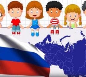Что дополняет гимн и флаг? - загадки к государственным праздникам