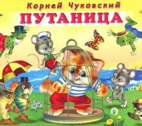 Айболит, сказки Корнея Чуковского, стихи Корнея Чуковского, чтение, чтение для детей, литература, литература детская, книги, книги для детей, рекомендации для детей, что читать ребенку, книги для малышей, чтение для малышей, книги для дошкольников, литература для дошкольников, литература для малышей, литература для младших школьников, чтение детям, читаем с детьми, сказка на ночь, что читать детям, что читать малышам, как читать детям, как читать малышам, лучшие книги для детей, полезные книги для детей, что любят дети, что любят малыши,