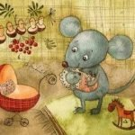 Пела ночью мышка в норке:… (Сказка о глупом мышонке)