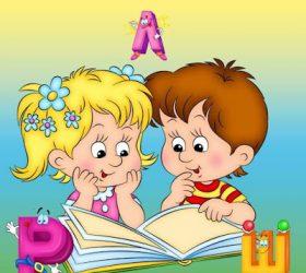 Весёлая грамматика в стихах для детей