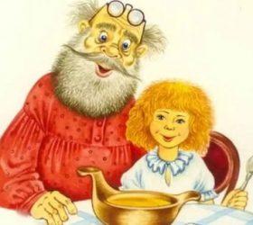 Мой веселый дедушка! - короткие стихи для малышей про дедушку