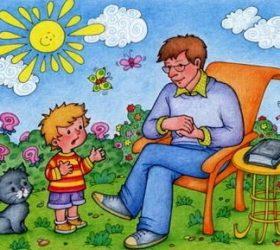 Очень папочку люблю! - короткие стихи про папу для малышей