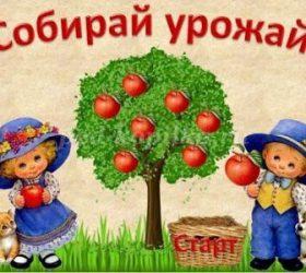 Урожай в веселых загадках для малышей и школьников