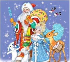 загадки, загадки зимние, загадки про зимние праздники, загадки про Деда Мороза, загадки про Снегурочку, загадки про Новый год,, игры зимние, игры детские, мороз, елка, новогодний праздник, загадки с ответами, загадки для детских праздников, загадки для уиренников, для праздников, для сценариев, про зимние развлечения, развивающие игры, загадки для детей, времена года, про новогодних персонажей, про сказочных персонажей,