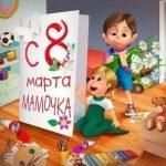 Что дарят мамам в день весенний? - детские стихи и поздравления на 8 марта для мамы