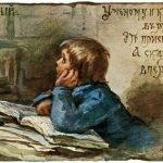 Стихи про старинные буквы
