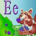 Стихи про букву Е для детей