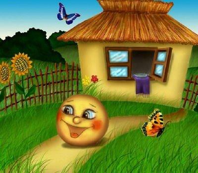 сказки про Колобка в стихах для детей, сказки про Колобка, в стихах, для детей, сказки в стихах для детей, про Колобка, сказки в стихах, русские сказки, Колобок, сказки для малышей, стихи, сказочные герои, сказочные персонажи.для детей, дети, детское, стихи для детей, игры, игры с детьми, юмор для детей, для детского сада, читаем с детьми, для малышей, для школьников, для дошколят, развлечения, история, литература, творчество, путешествия, природа, праздники, родители и дети, для занятий с детьми, для игр с детьми, для утренников, для детского сада, для воспитателей, для педагогов, для детских праздников,