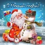 Новый год  — праздничная подборка