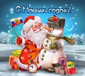 Барыня ты моя… («Барыня» от Бабы Яги) В каждом доме много света…, В лесу родилась елочка…, В просторном светлом зале… (Наша елочка), , В шубе, в шапке, в душегрейке…, Вот он Дед Мороз какой! (Новогодний рисунок), Встали девочки в кружок, Встречали звери Новый год, Гнутся ветви мохнатые, Говорят, под Новый год, Говорят, что щиплет нос… (Говорят, говорят…), Горит огнями елочка…, Двенадцать месяцев — сказка, Дед Мороз бумажный ?, Дело было в январе…, До свиданья, до свиданья, м илый дедушка Мороз, Дятел-стоматолог, Если рояль старается…, Ёлочка душистая, ёлочка пушистая…, Ёлочка, ёлка, колкая иголка…, Загадки-обманки новогодние, Загадки про Деда Мороза и Снегурочку, Загадки про зиму, Загадки про зимующих птиц, Загадки про лёд, Загадки про метель и вьюгу, Загадки про мороз, Загадки про морозный узор на окне, Загадки про снег и снежинки, Загадки про снеговика, Зимние загадки для детей, Зимний праздник на подходе…, К нам на елку — ой-ой-ой!, Короткие стихи про Новый год, Маленькой елочке холодно зимой,.. Мой брат (меня он перерос)…, Наряжаем ёлку! — стихотворение-игра, Новогодние загадки, Новогодние загадки про ёлку, Новогодние куплеты, Новогодние школьные и детские частушки. Часть 1, Новогодние школьные и детские частушки. Часть 2, Новогодние шумелки и хлопалки, Новый год нам ждать недолго…, Ну и елка, просто диво…, Ну-ка, елочка, светлей заблести огнями…, Он к бровям моим прирос… (Дед Мороз), Перед праздником зима…, Повстречались у ворот…, Посмотрите-ка, ребята,.. (Первый снег), Растяни меха, гармошка… (Частушки Бабы Яги на новый год), Рысью мчится Новый год…, Снежную принцессу из снега я леплю… (Снежная принцесса), Таракан Тимоша и Новый год, Тары-бары, тары-бары… (Частушки Бабы Яги и Кощея), Тихо ель качается…., Частушки Бабы Яги — детский сборник, Частушки Кикиморы к Новому году, Частушки от Лешего, Кикиморы и Яги-старушки (новогодние), Частушки на Коляду для детей, Что такое Новый год?, Шел по лесу дед Мороз…, Эх, топни, нога, прилетела к вам Яга!…, (Частушки Бабки 