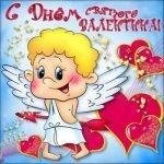 День святого Валентина  — праздничная подборка для детей