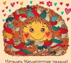 """""""На пороге — Масленица!"""" - сценарий праздника в детском саду"""