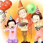 У кого сегодня праздник? - день рождения в детских стихах