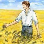 Агроном — детские стихи о профессиях