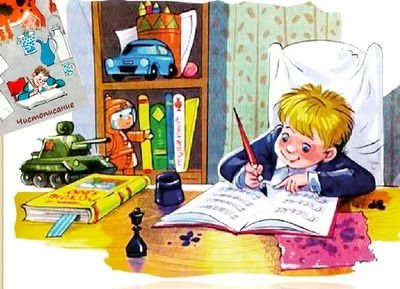 Стихи про чистописание для детей