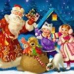 Эй, Дед Мороз! - смешные новогодние кричалки для детей