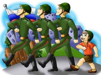 А я — в армию хочу! — детские стихи про солдат и армию