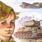 Армия, оружие, война в шарадах и загадках для детей