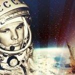 """""""Земля в иллюминаторе"""" - сценарий классного часа на День Космонавтики"""
