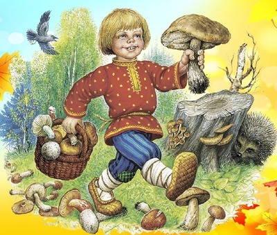 Сто грибов в лесу найдем! - короткие стихи про грибы для детей