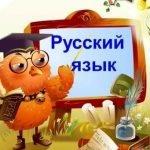Учитель русского языка и литературы — переделки песен