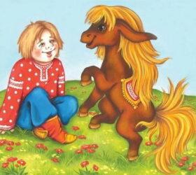 Конёк-горбунок — сказочные загадки для детей